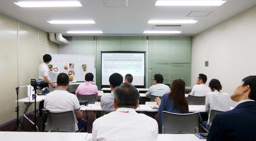 フォト・パートナーズ株式会社 売上を上げる写真 MBAカメラマン 中小企業診断士 荒川区 LANP セミナー