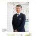 『ZENBI』 4月号 株式会社JR東日本テクノハートTESSEI 奥田雅宏様